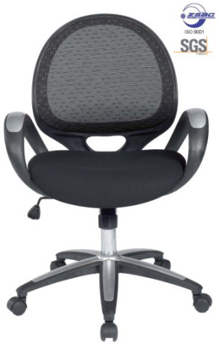 BANJO MID BACK GAS LIFT CHAIR