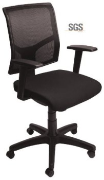 CHORD GAS LIFT CHAIR