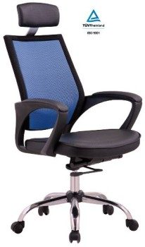 SETPOINT HIGH BACK GAS LIFT CHAIR