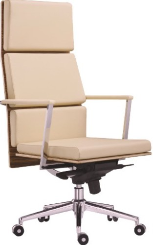 CONDO HIGH BACK GAS LIFT CHAIR